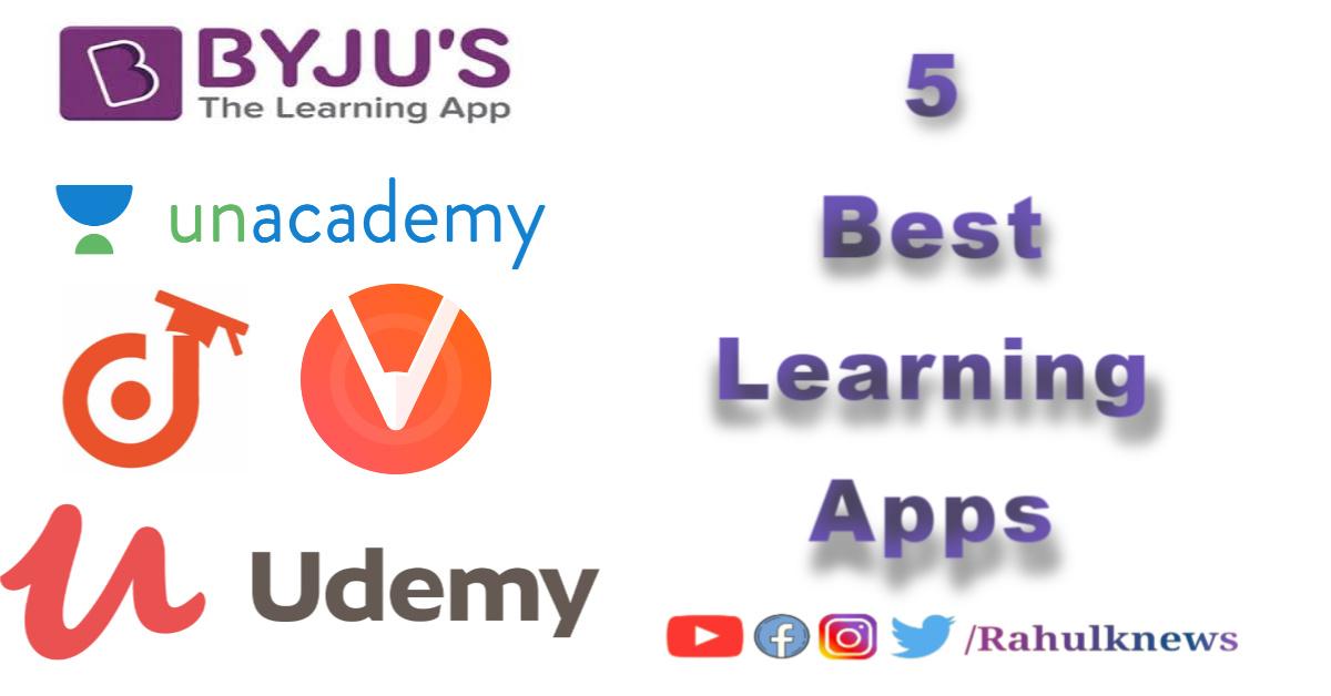 Best E Learning Apps