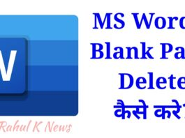 How to delete a blank page in word